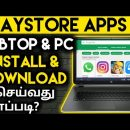 how to download apk files from google play store to pc tamil||online facts tamil